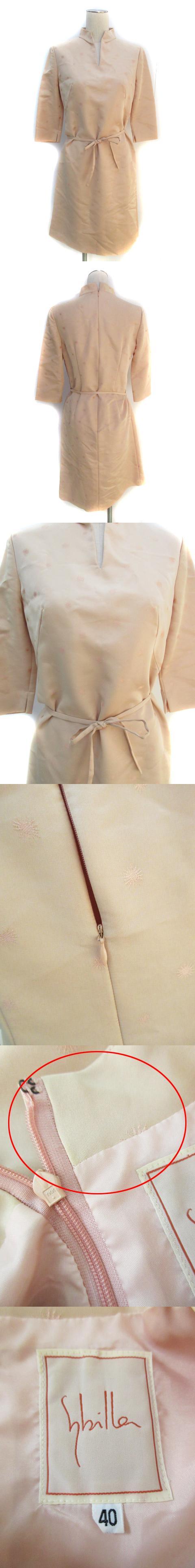 ワンピース ミモレ丈 七分袖 スキッパーカラー リボン付き 刺繍 ベージュ 40 ベージュ /FF19