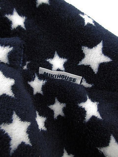 ミキハウス mikihouse キャリーケープ 抱っこ紐 だっこひも リバーシブル 星柄 フード付き 切替 異素材 ナイロン 紺 ネイビー 白 ホワイト グレー /NS22 その他