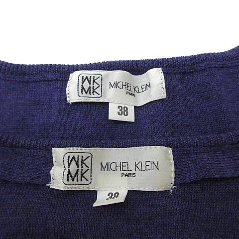 エムケー ミッシェルクラン MK MICHEL KLEIN アンサンブル ニット タンクトップ カットソー ラウンドネック ノースリーブ カーディガン Vネック ウール 38 紫 パープル /NS30 レディース