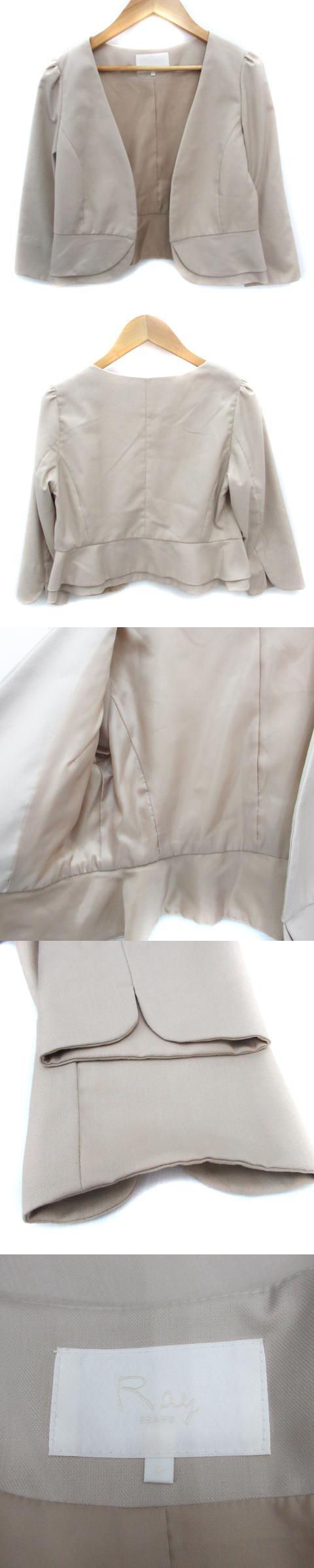 ジャケット ノーカラー ショート丈 七分袖 前開き 総裏地 無地 0 ベージュ /FF35