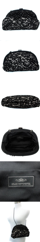 バッグ パーティー クラッチ ショルダー 2way がま口 レース ビーズ 刺繍 黒 ブラック /YS10