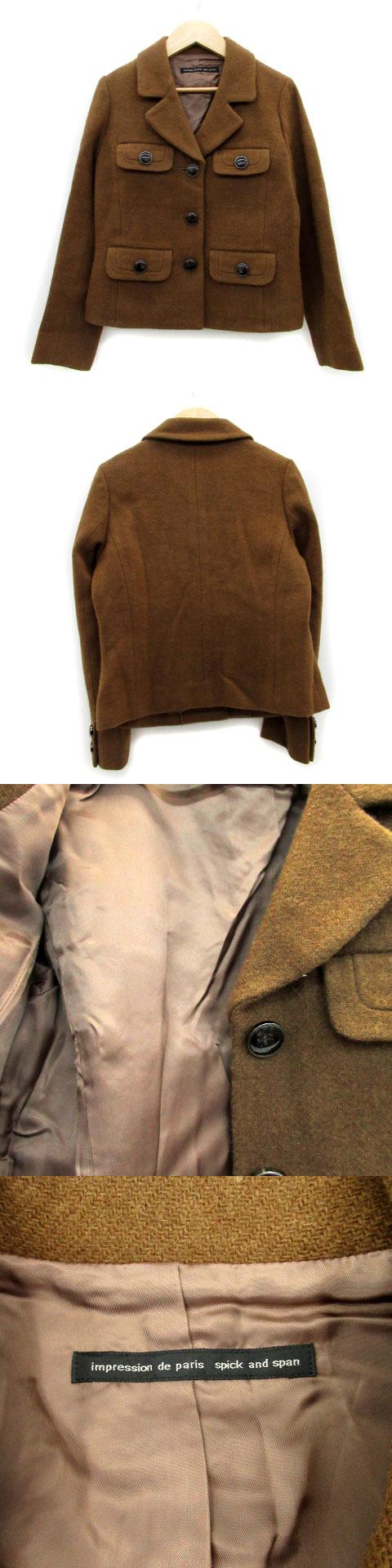 ジャケット テーラード ミドル丈 シングルボタン 総裏地 ウール 36 ブラウン 茶色 /MS4
