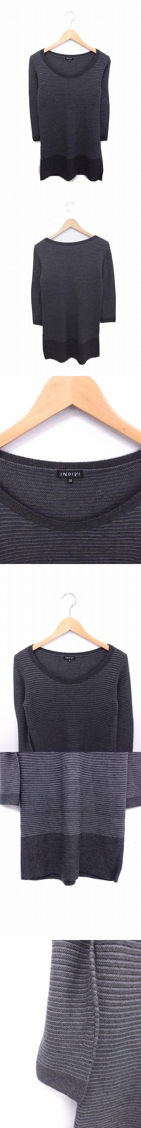 ワンピース チュニック ニット ウール混 長袖 38 灰 黒 グレー ブラック /TT8