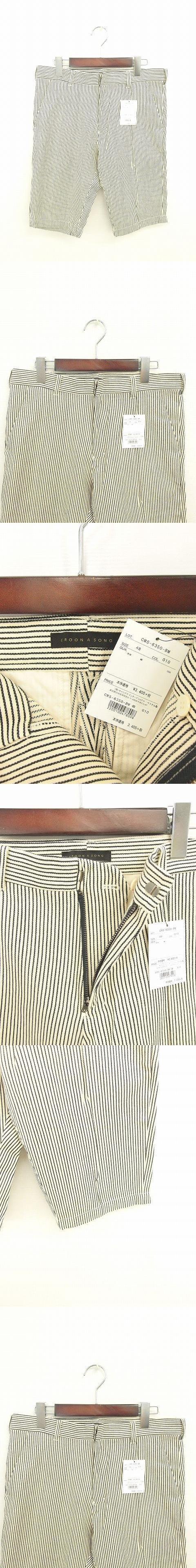 タグ付き パンツ ハーフ ストライプ 綿 コットン 48 白 黒 オフホワイト ブラック /TT43