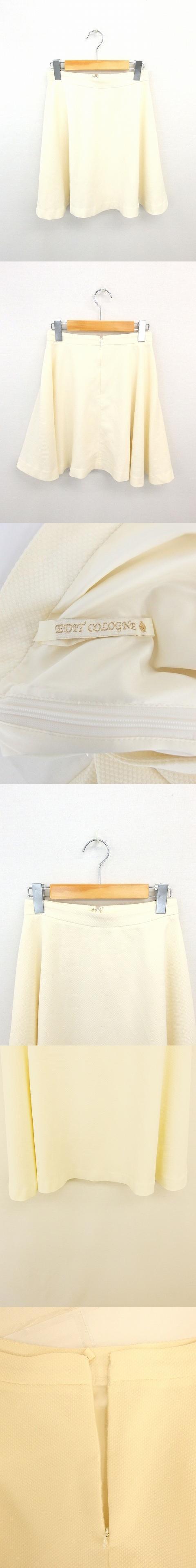 エディットコロン EDIT COLOGNE スカート フレア ひざ丈 無地 シンプル 2 白 オフホワイト /TT46