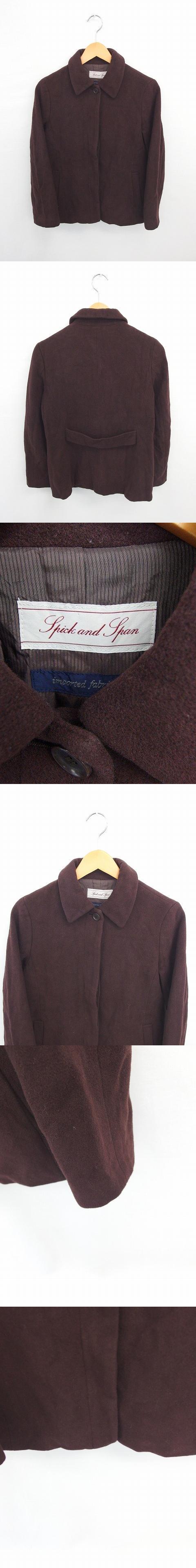 コート アウター ステンカラー 無地 シンプル ウール 前開き 茶 ブラウン /TT5