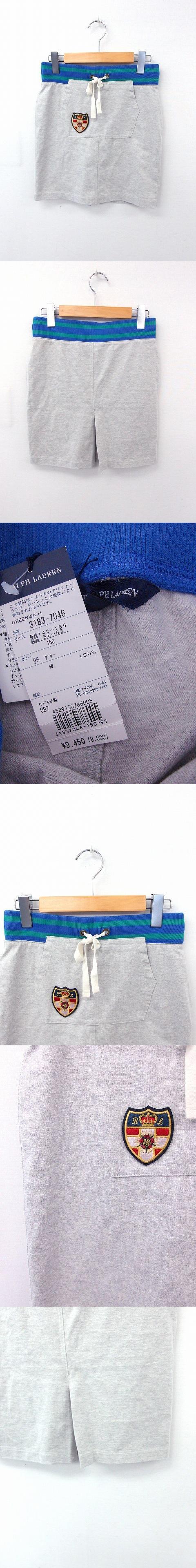 タグ付き 子供服 キッズ スカート タイト ゴム ワッペン コットン 綿 150 グレー 灰 /FT35