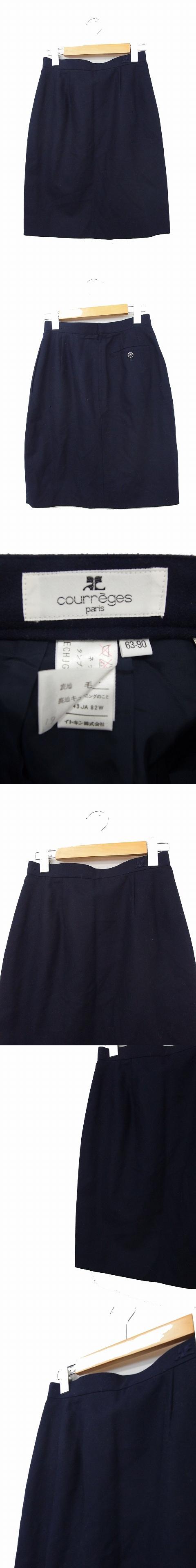 スカート 台形スカート ギャザー 膝丈 毛 ウール 無地 シンプル ネイビー 紺 /KT48