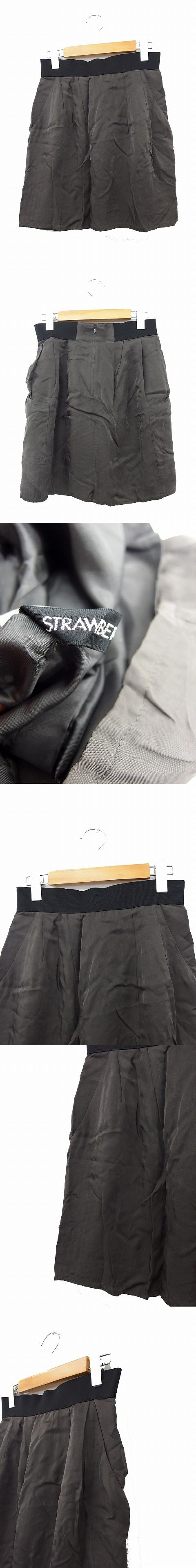 スカート フレア ギャザー ミニ ゴムウエスト 無地 シンプル 2 カーキ /KT35