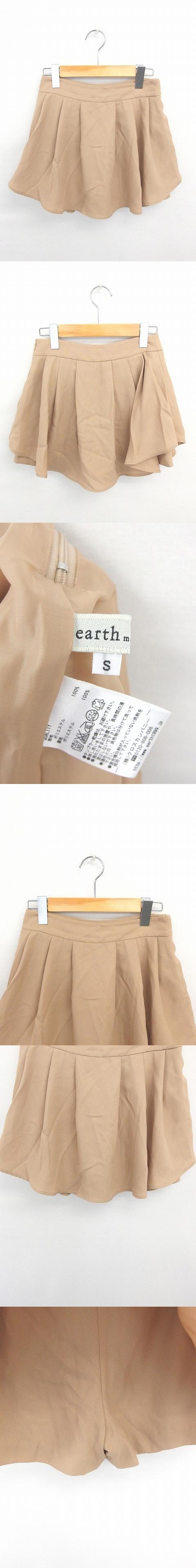 パンツ ショート キュロット 無地 シンプル S 茶 ベージュ /TT36