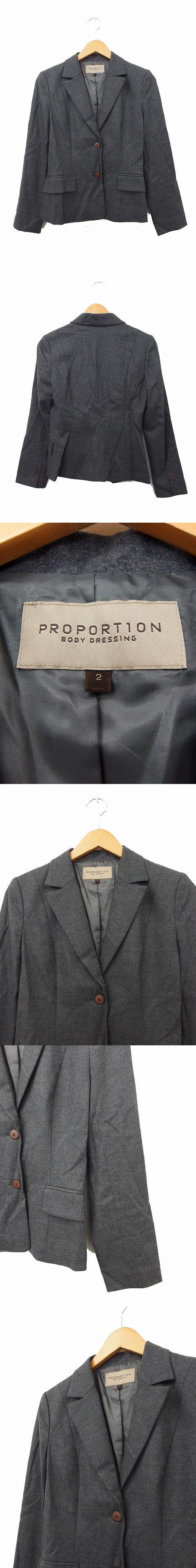 ジャケット アウター テーラードジャケット 毛 ウール 無地 シンプル 2 グレー /KT37