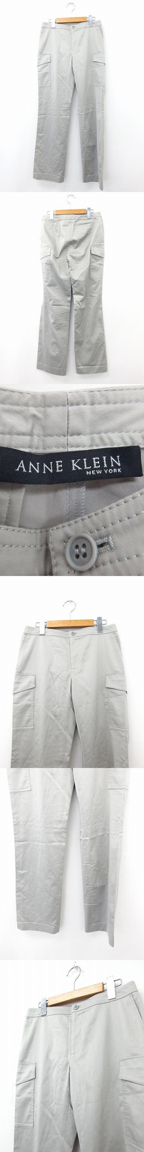 パンツ ボトムス カーゴパンツ ロング 綿 コットン 無地 シンプル 9 グレー /KT22