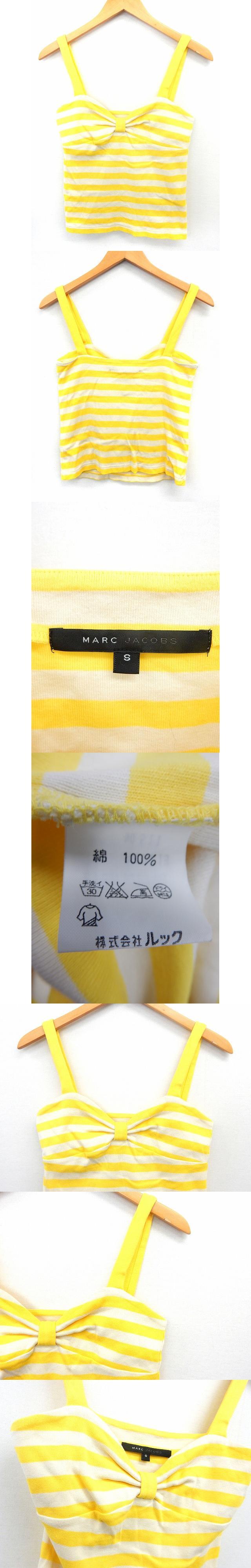 国内正規 キャミソール カットソー ボーダー リボン 綿 コットン S イエロー /ST13