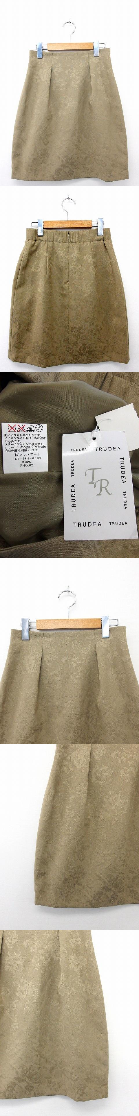 タグ付き TRUDEA スカート ボトムス フレア 総柄 ジップ 64 カーキ 緑 /UT22