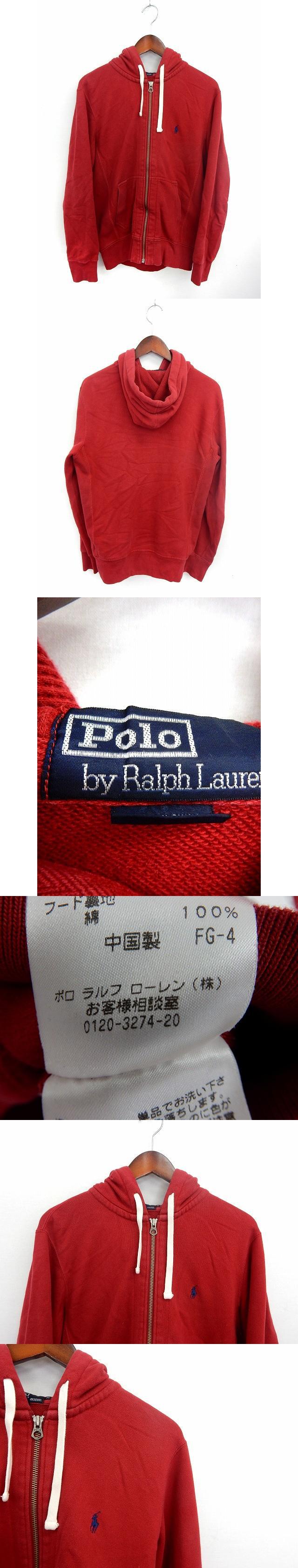 国内正規 パーカー ジップアップ 長袖 フード ポケット 綿 コットン M レッド /ST14
