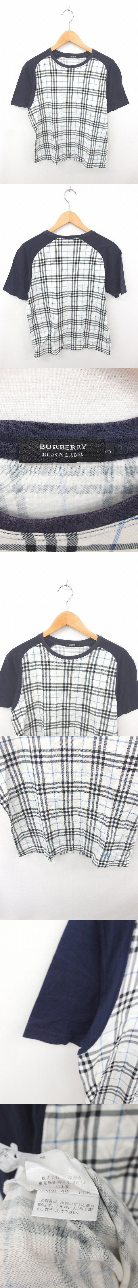国内正規品 Tシャツ カットソー チェック 刺繍 丸首 綿 コットン 半袖 3 白 紺 ホワイト ネイビー /TT1
