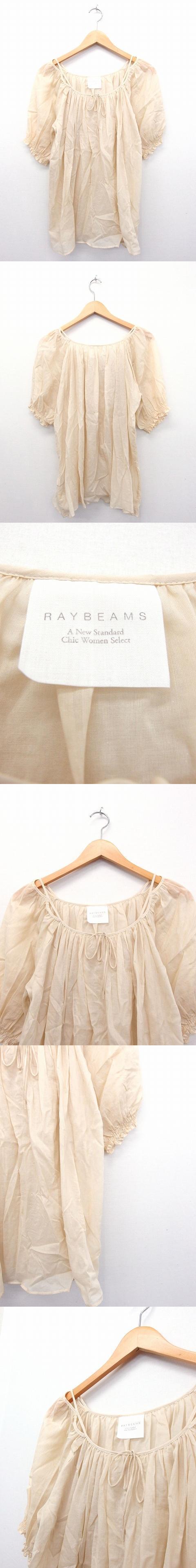シャツ ブラウス 半袖 丸首 リボン 綿 コットン 無地 シンプル アイボリー 白 /KT22
