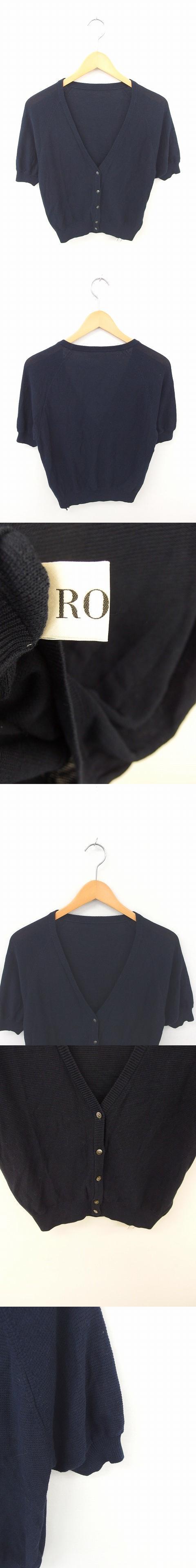 カーディガン 無地 シンプル 薄手 綿 コットン ラグランスリーブ 半袖 M 紺 ネイビー /TT53