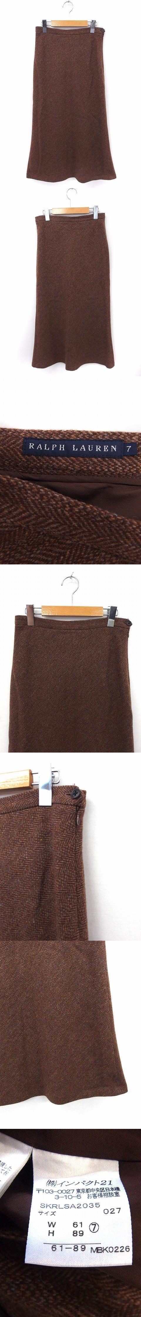 国内正規品 スカート ロング ジップ ウール 7 ブラウン 茶 /FT23