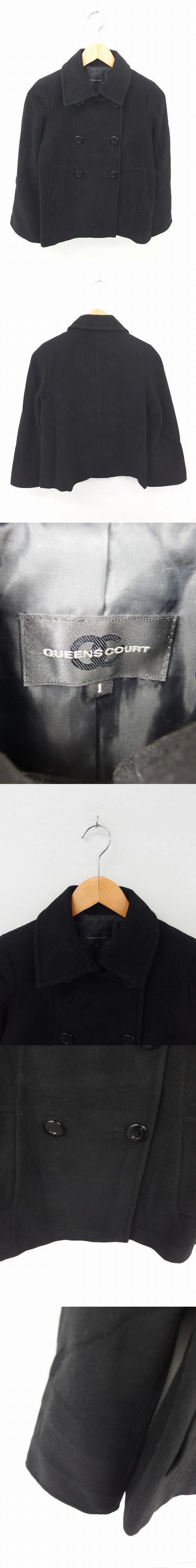 コート アウター ステンカラー ショート ダブルボタン アンゴラ ウール混 1 黒 ブラック /TT47