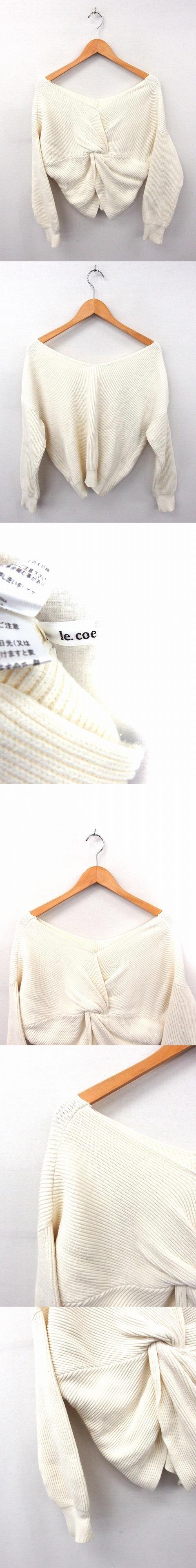 ニット セーター Vネック 長袖 コットン 綿 38 ホワイト 白 /FT20