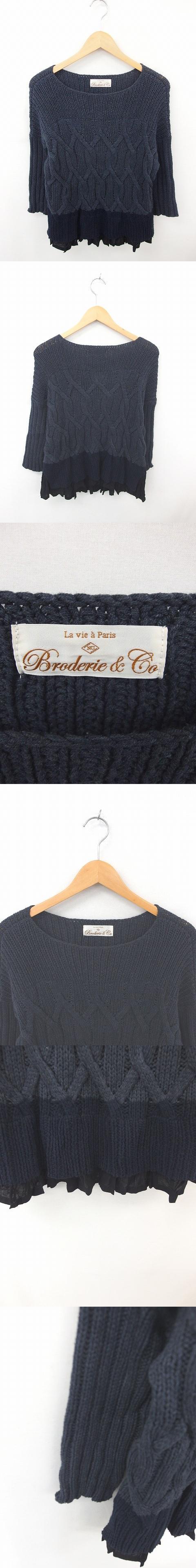ニット セーター ケーブル編み 綿 コットン ラグランスリーブ 長袖 F 紺 黒 ネイビー ブラック /TT23