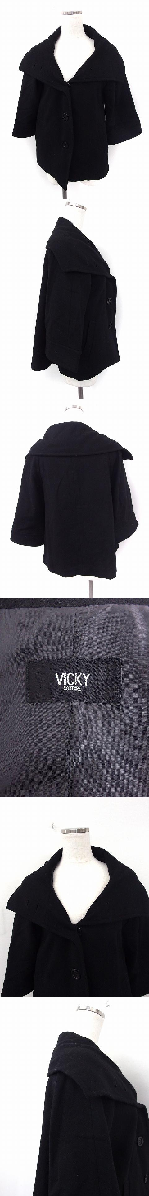 コート アウター ステンカラー 長袖 ショート丈 アンゴラ混 ウール 2 ブラック 黒 /FT10