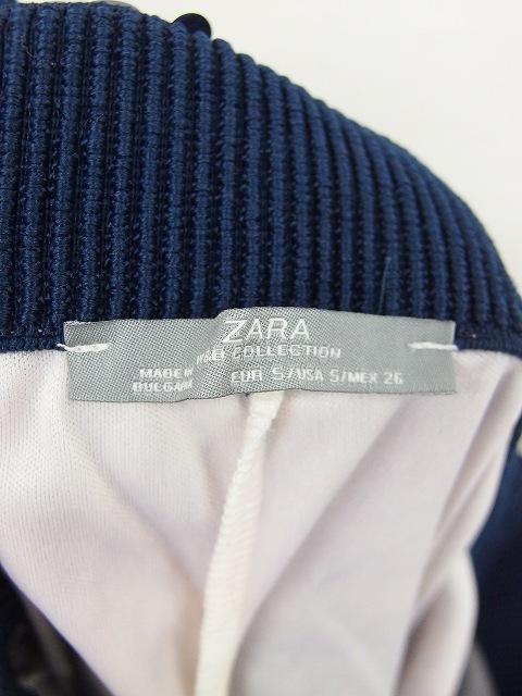 ザラ ZARA スカート タイト ミニ 総柄 スパンコール S 紺 緑 ネイビー グリーン /TT22 レディース