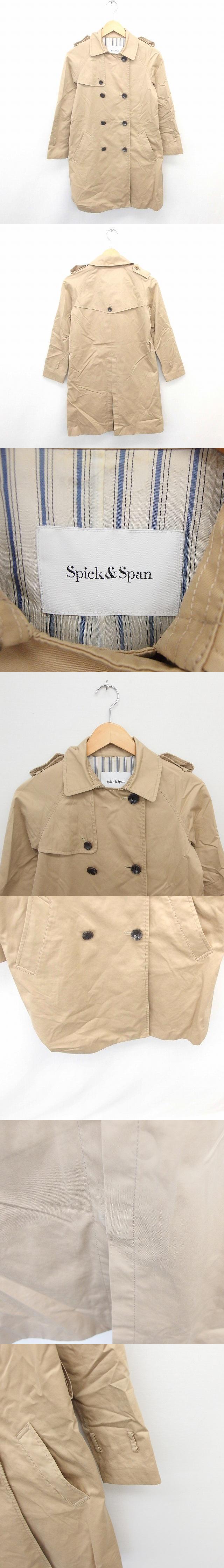 コート アウター ステンカラー 膝下丈 ダブルボタン 綿 コットン 長袖 36 薄茶 ベージュ /TT3