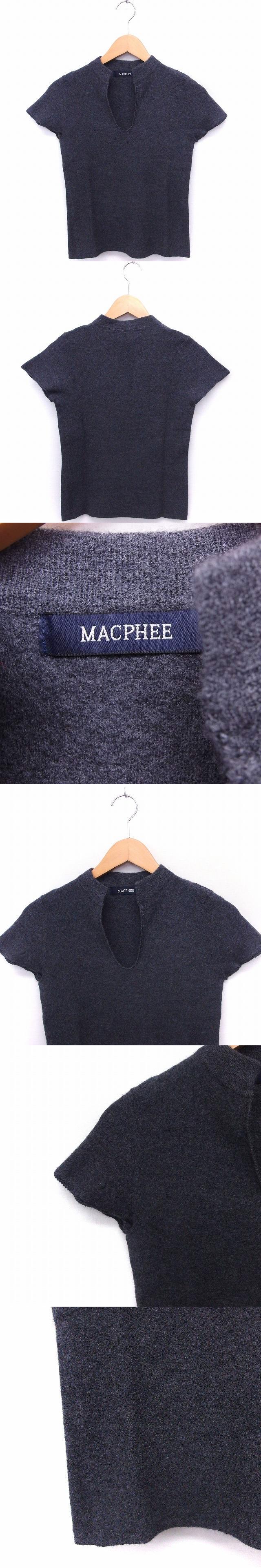 ニット セーター Vネック 半袖 無地 シンプル ウール グレー 灰 /FT17