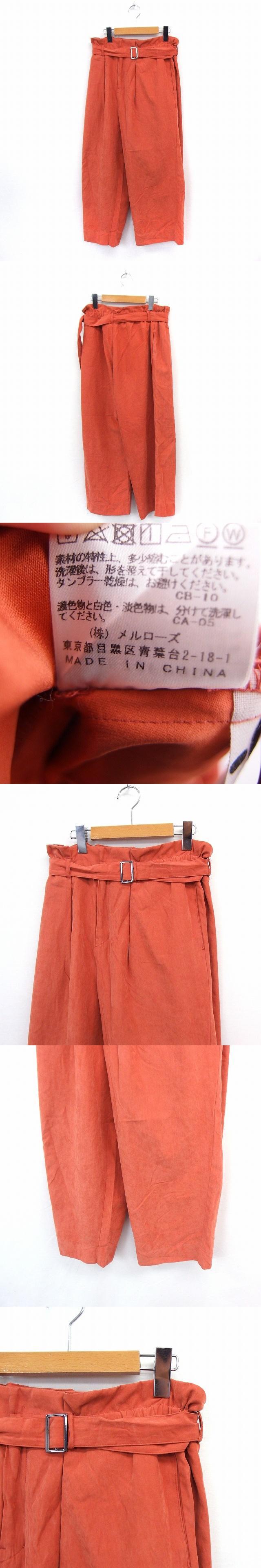 パンツ ワイド アンクル丈 シンプル ベルト付き ウエストゴム オレンジ /ST7