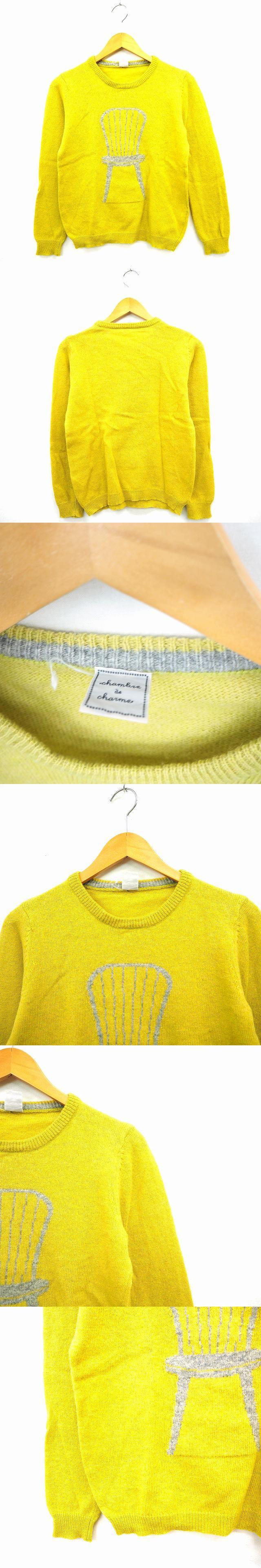 ニット セーター 椅子 丸首 長袖 ウール F ライトグリーン グレー 黄緑 灰 /MT22