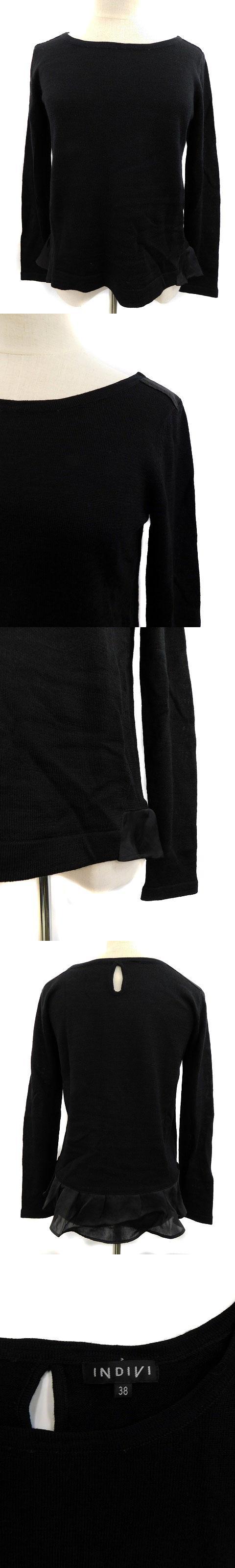 セーター ニット プルオーバー ボートネック 長袖 38 黒 ブラック