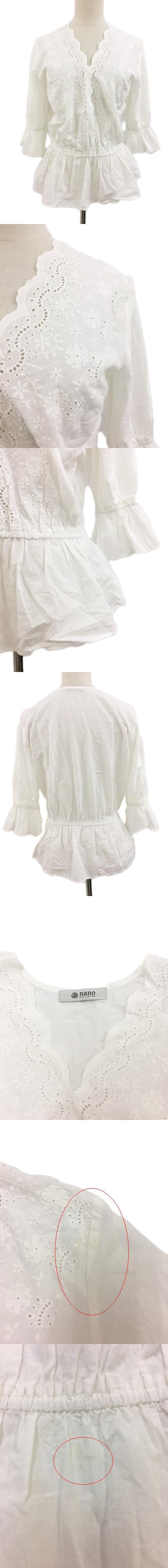 シャツ ブラウス プルオーバー スカラップ Vネック レース 刺繍 七分袖 F 白 ホワイト