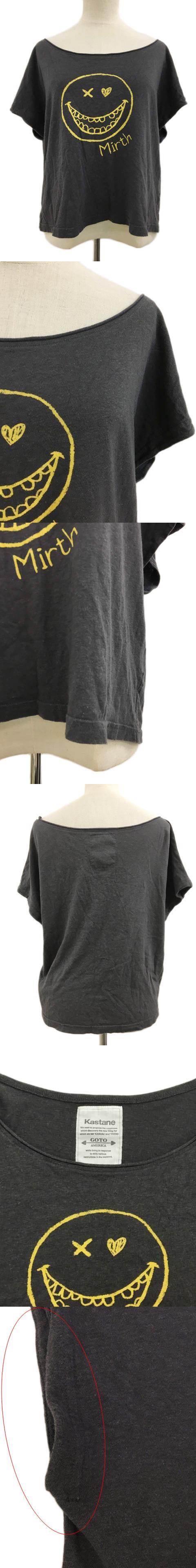 Tシャツ カットソー プルオーバー ボートネック リネン混 半袖 FREE グレー
