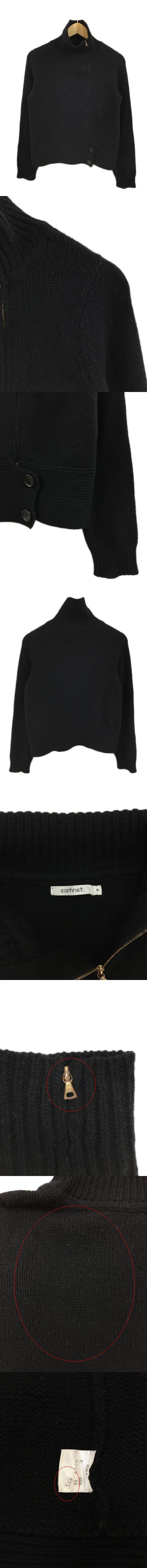 ブルゾン ジャケット ニット タートルネック ジップアップ ウール カシミヤ混  無地 長袖 m 黒 ブラック