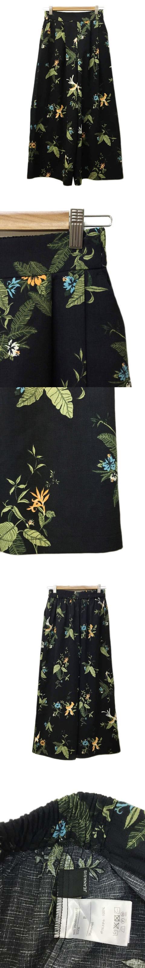 パンツ ワイドパンツ タック ボタニカル柄 ウエストゴム F 黒 緑 ブラック グリーン