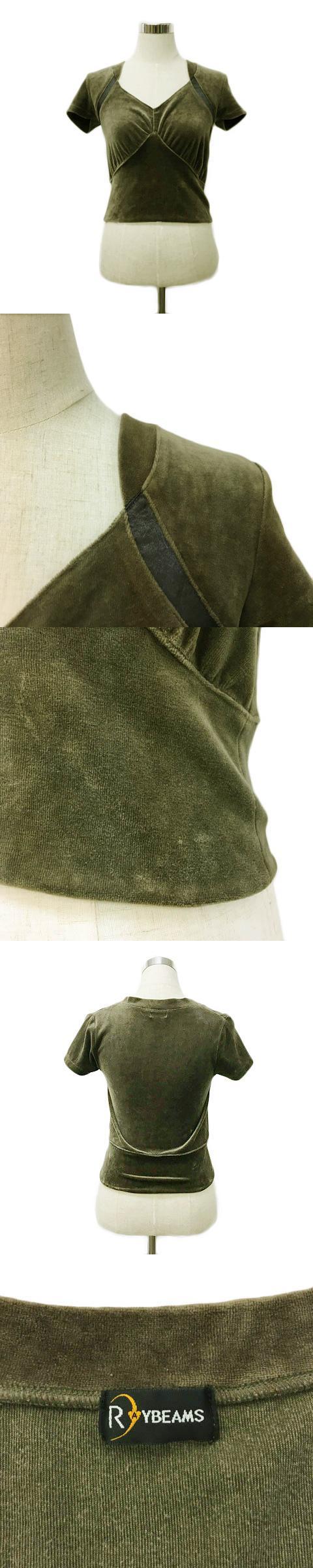 カットソー プルオーバー Vネック ショート ベロア 半袖 M 深緑 黒 ダークグリーン ブラック