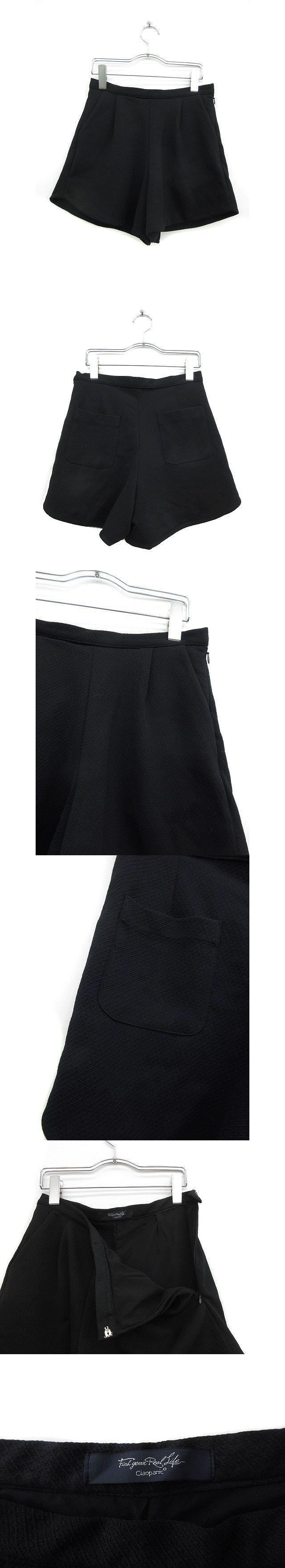 Find your Real Life キュロット スカート パンツ ショート タック S 黒 ブラック /☆y1219