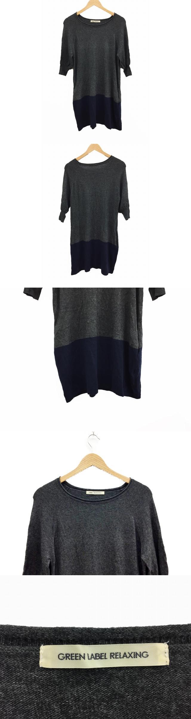 ワンピース ニット ミニ 七分袖 バイカラー ウール混 F グレー 紺 ネイビー /KN99