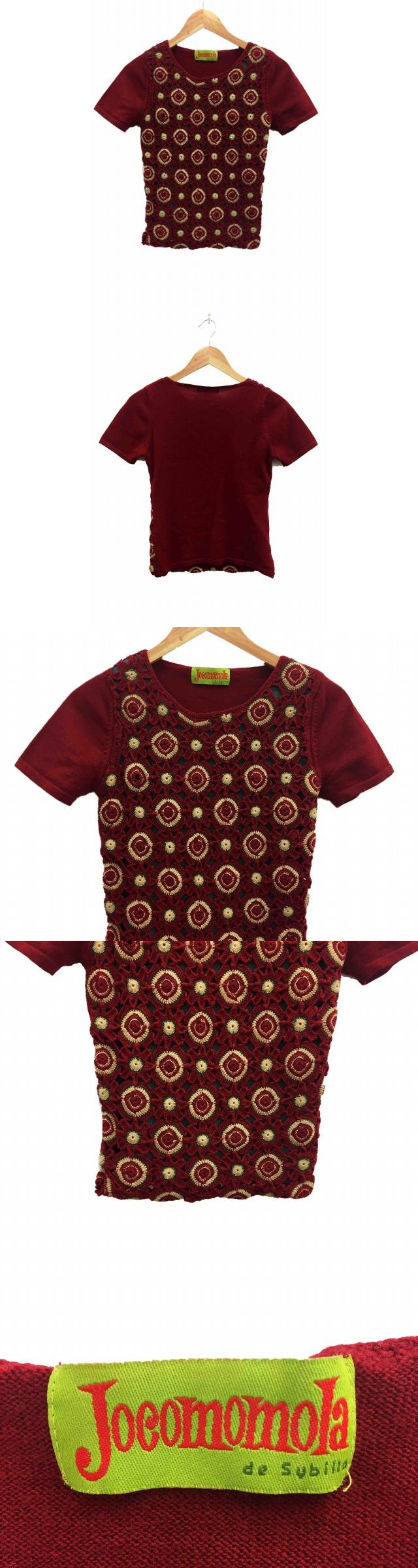 カットソー ニット ウール 半袖 40 赤 レッド ベージュ /HM50