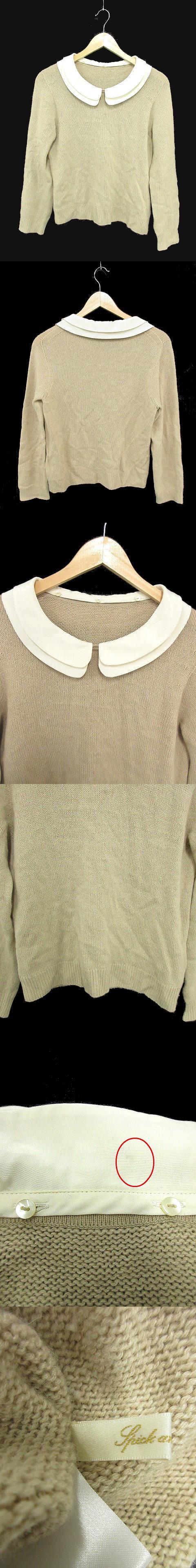 セーター ニット 長袖 ラウンドカラー ウール混 アンゴラ混 カシミヤ混 ベージュ /SU28