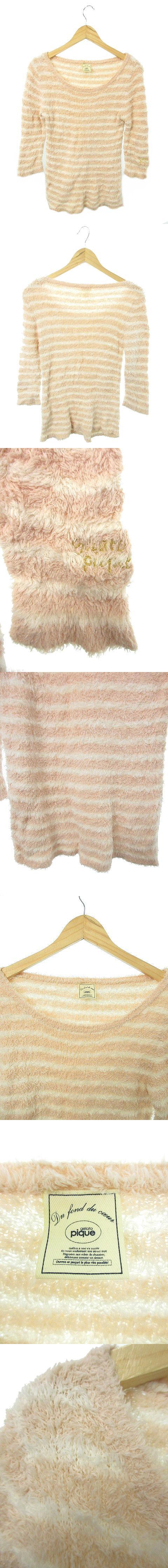 ルームウェア セーター ニット 七分袖 ボーダー F ピンク 白 ホワイト /SU17