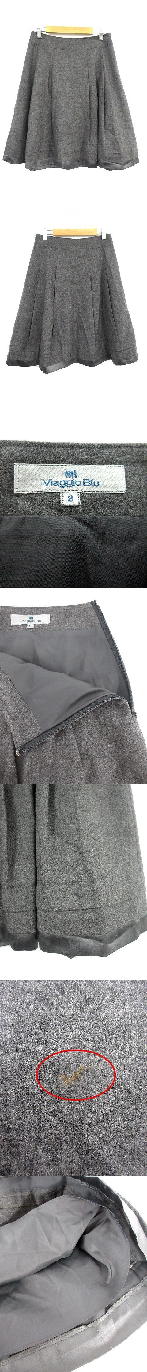 スカート ひざ丈 フレア ティアード ウール ジップファスナー 2 グレー /M2N9
