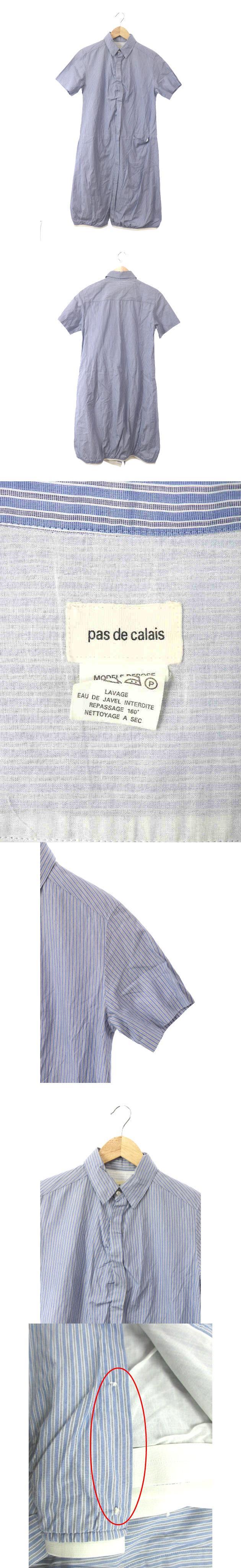 ワンピース シャツ 半袖 ロング ミモレ ストライプ 青 ブルー /MY6