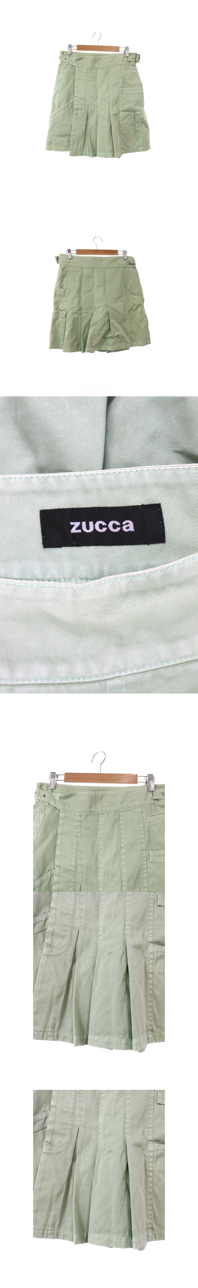 スカート ラップ ボックスプリーツ ひざ丈 S 緑 グリーン /MK