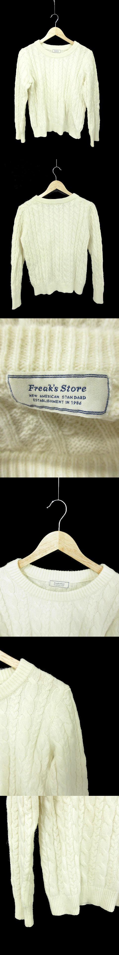 セーター ニット ケーブル クルーネック ウール混 アンゴラ混 長袖 F 白 ホワイト /M3O