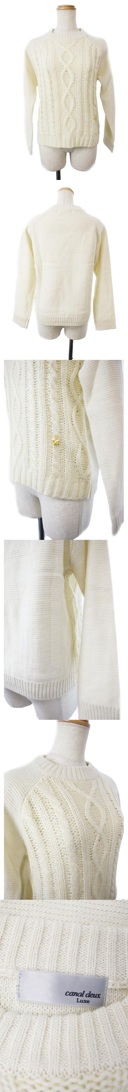 キャナル ドゥ リュクス canal deux Luxe セーター ニット 長袖 ハイネック 編み込み ウール混 アルパカ混 M 白 ホワイト /TH30