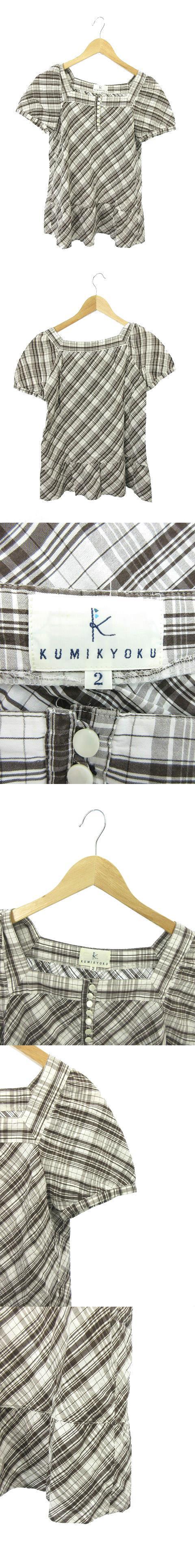 シャツ ブラウス スクエアネック ハーフボタンアップ 総柄 半袖 2 白 ホワイト /M3O