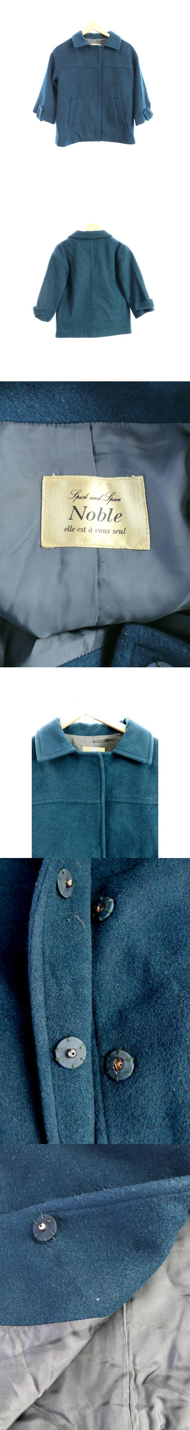 コート ステンカラー 七分丈 ボタンアップ フライフロント 総裏地 フェルト調 ウール カシミヤ混 36 紺 ネイビー 青 ブルー /SY